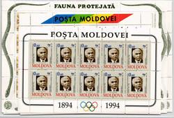 4475: Moldawien - Sammlungen