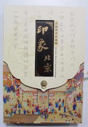 2245: China VR - Ministerbuecher und Sonderdrucke