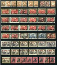 160: Deutsche Auslandspost Türkei - Lot