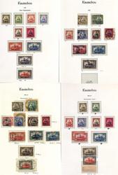 205: Deutsche Kolonien Kiautschou - Lot