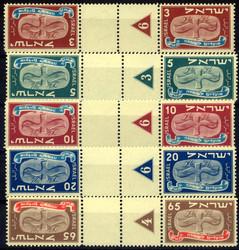 3355: Israel - Zusammendrucke