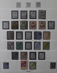 6045: St. Pierre et Miquelon - Sammlungen