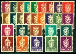 4710: Norwegen - Dienstmarken