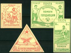 5440: Russland Gerichtszustellmarken