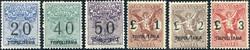 3595: Italienisch Tripolitanien Postanweisungsmarken