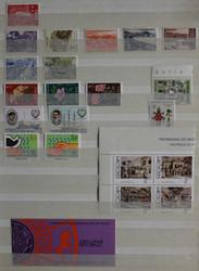 4215: Macau - Sammlungen