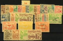 815: Deutsche Lokalausgabe Cottbus - Sammlungen