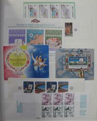 7660: Sammlungen und Posten Europa CEPT