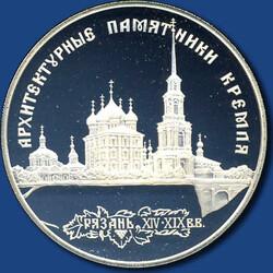 40.420.230: Europa - Russland - Moderne Russland, ab 1992