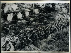 2236: China Japanische Besetzung - Besonderheiten