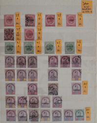 4239: Malaiische Staaten allgemein - Sammlungen