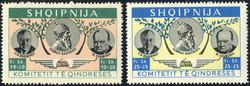 242021: Geschichte, Politiker, Churchill