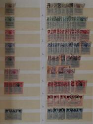7017: Sammlungen und Posten Besetzung I. WK