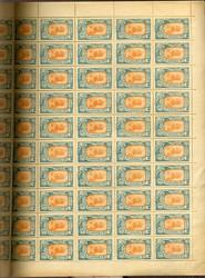 1590: Äthiopien - Sammlungen