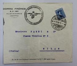 7165: Sammlungen und Posten Italien Besetzung 1918/23