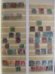 2355: Dänemark - Sammlungen