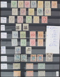 2345: Curacao - Sammlungen