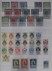 4175: Liechtenstein - Sammlungen