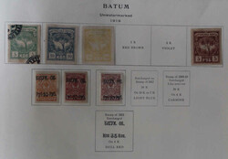 1805: Batum - Sammlungen