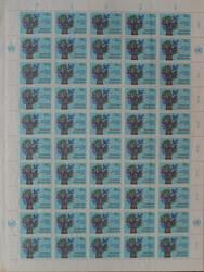 6590: UNO Wien - Engros