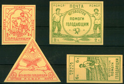 5435: Russland - Zwangszuschlagsmarken