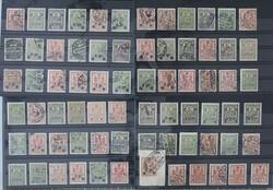 5170: Polen Lokalausgabe Stadtpost Warschau - Sammlungen