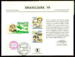 1935: Brasilien - Automatenmarken