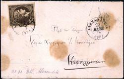 2820200: Griechenland Ägyptische Levante Postämter