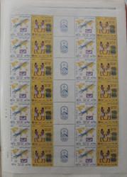 1570: Ägypten Arabische Republik - Sammlungen