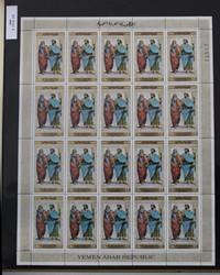 3755: Jemen Republik - Sammlungen