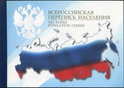 5435: Russland - Markenheftchen