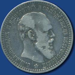 40.420.200: Europa - Russland - Alexander III., 1881-1894