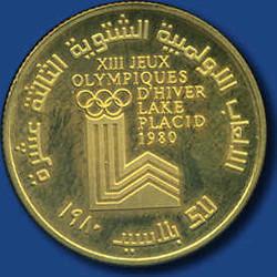 70.280: Asien (mit Nahem Osten) - Libanon