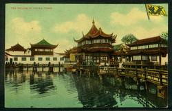 150: Deutsche Auslandspost China - Postkarten