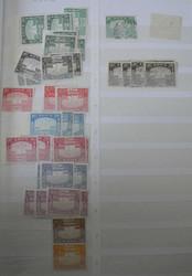1510: Aden - Sammlungen