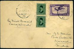 1560: Ägypten (Königreich) - Flugpostmarken