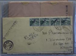 1785: Bangladesh - Briefe Posten