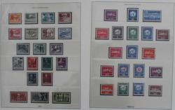 5675: Schweiz Europäisches Amt der Vereinten Nationen ONU - Sammlungen
