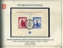 7355: Sammlungen und Posten Übersee - Sammlungen