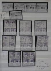 6515: Ukraine - Sammlungen