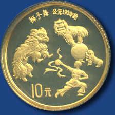 70.110.290: Asien (mit Nahem Osten) - China - China - Volksrepublik seit 1949.