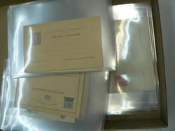 7210: Collections and Lots Portugese Colonies - Covers bulk lot
