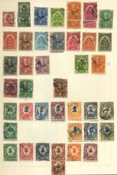 2955: Haiti - Sammlungen