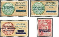 4875: Palestine and Holy Land - Airmail stamps
