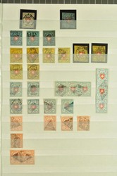 7240: Collections and Lots Switzerland early issues