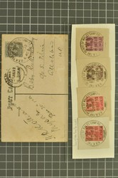 7461: Collections and Lots Indian Convention States - Collections