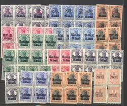 425: German Occupation World War I Romania Ninth of Army - Bulk lot