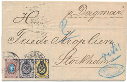 5435035: Russia Imperial 1866 Fifth Issue Arms on horiz. laid  paper (Zag. 17-22