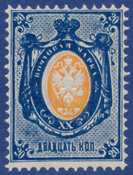 5435045: Russia Imperial 1875 Seventh Issue Arms (Zag. 29-32)