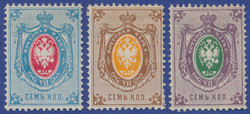 5435040: Russia Imperial 1868-75 Sixth Issue Arms on vert. laid paper (Zag. 23-28)